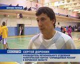 Спартакиада в Кирово-Чепецке