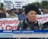 Митинг в Вятских Полянах