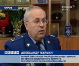 55 лет службе прокуроров-криминалистов