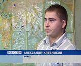 День рождения Российского флота