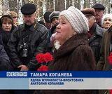 Памятник фронтовикам-журналистам