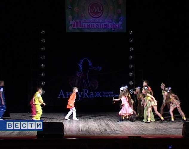 Танцевально-театральный батл