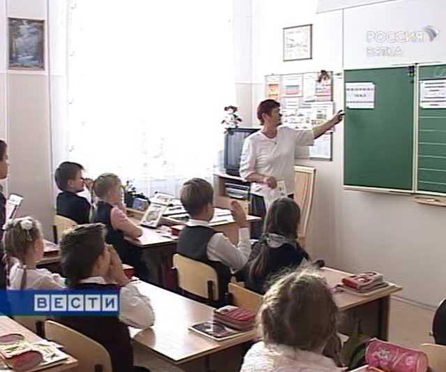 Залуженный учитель