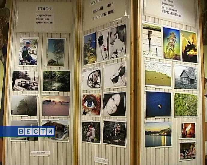 Фотовыставка на ГТРК