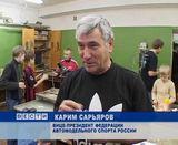 Кубок России по автомодельному спорту