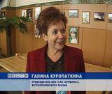 80 лет Вятскополянскому району