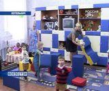 Закрывают Дом ребенка