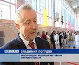Всероссийский турнир по фехтованию