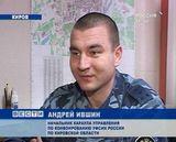 Победа Андрея Ившина