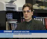Наука в Кировской области