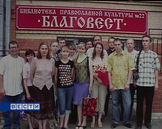 Православный молодежный клуб