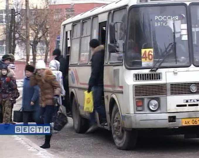 Автобусный передел