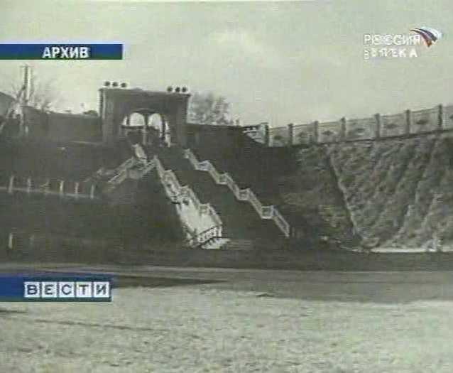 Трагедия 1968 года