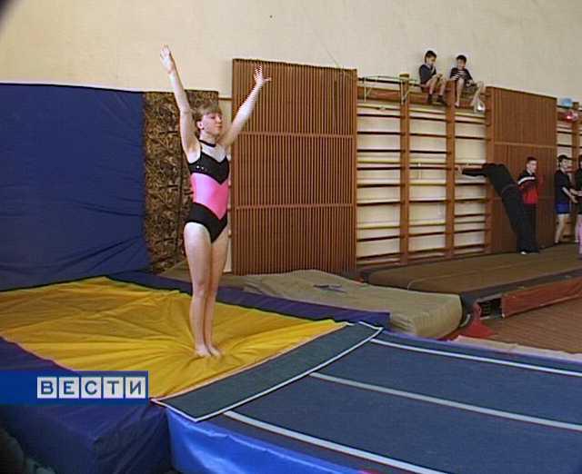 Турнир по прыжкам на акробатической дорожке