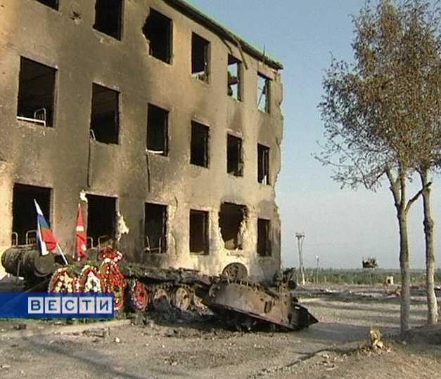 Новый статус защитников Южной Осетии