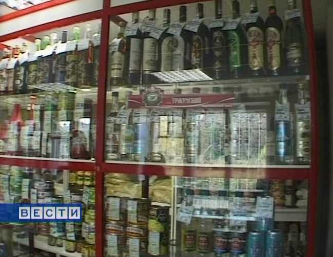 Ограничение  ночной торговли алкоголем