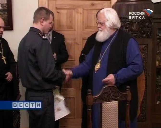 Основы православия для сотрудников УФСИН