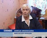 Сто лет со дня рождения Анатолия Афанасьева