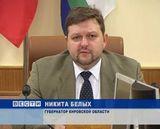 Tраур по погибшим в Пермском крае