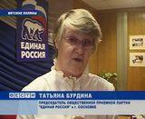 Встреча с  Владимиром Васильевым