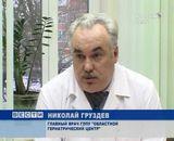 Вакцина против свиного гриппа