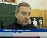 Кубoк губернатора по теннису