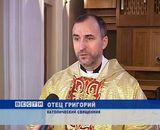 Праздничная служба в Александровском костёле