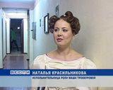 Дубровский 21-го века