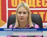 Победа Марины Крашенинниковой