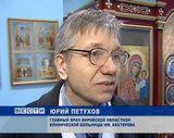 Храм  в честь  архиепископа Луки Крымского