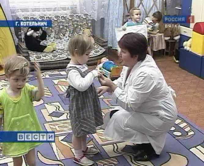 Дом ребенка в Котельниче