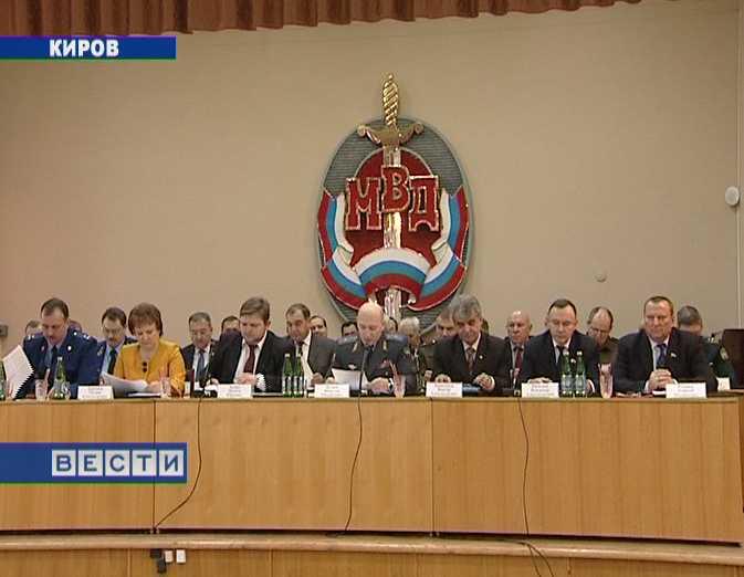 Расширенное заседание коллегии УВД