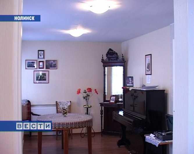 Дом-музей Молотова