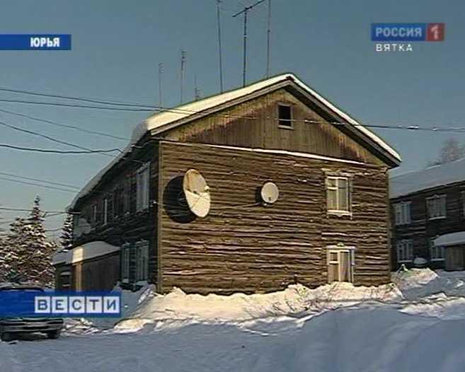Аномальный дом