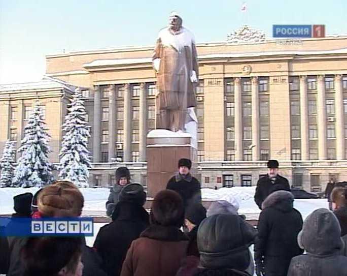 День памяти Владимира Ленина