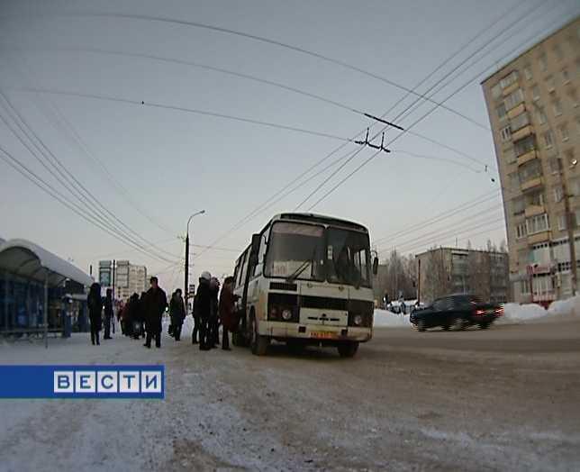 Реформа системы общественного транспорта