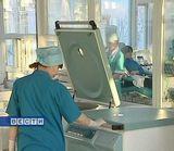 Реконструкция станции переливания крови