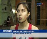 Первенство России по легкой атлетике