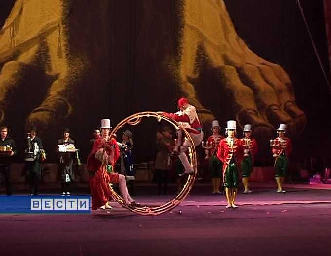 Театр-цирк «Кракатук»
