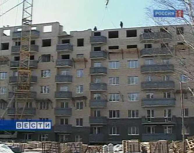 Развития строительной отрасли