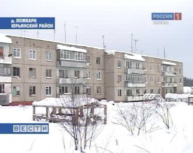 Коммунальное бедствие в поселке Ложкари