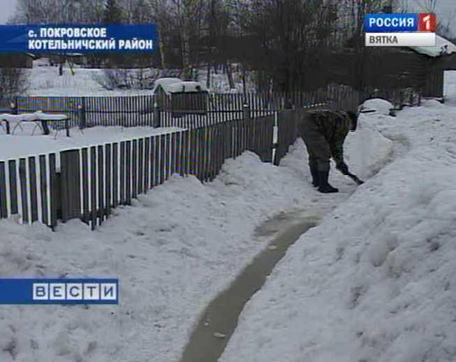 Потоп в селе Покровское