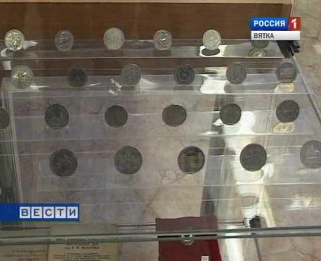 Выставка монет