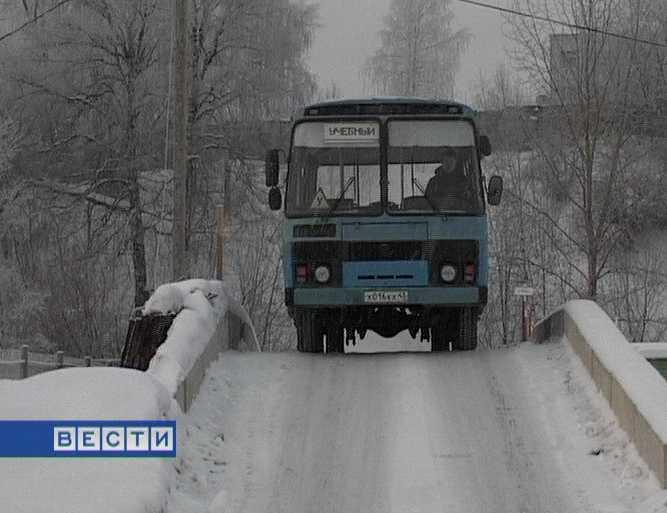 Экзамен для водителей автобусов