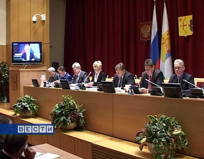 Заседание коллегии департамента финансов