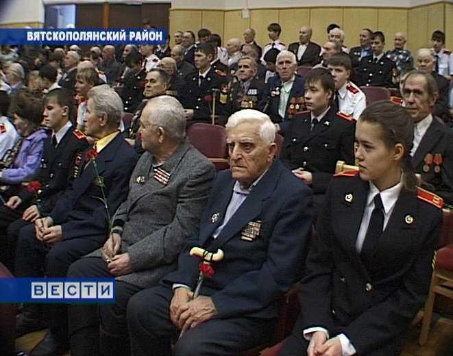 Вручение памятных медалей