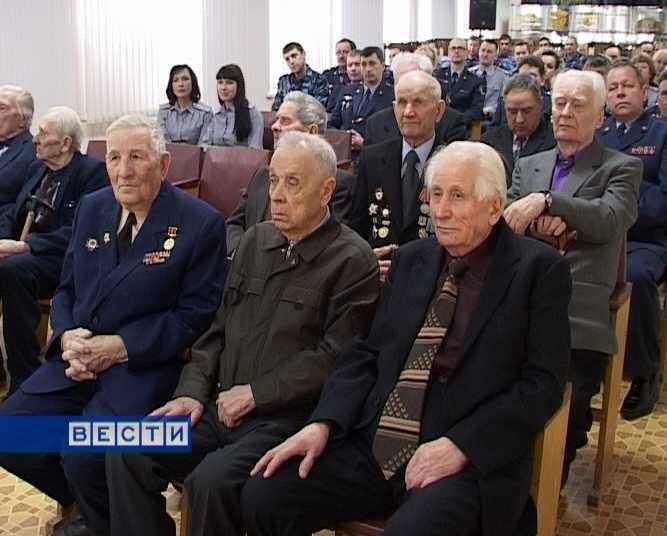 Ветераны  УФСИН