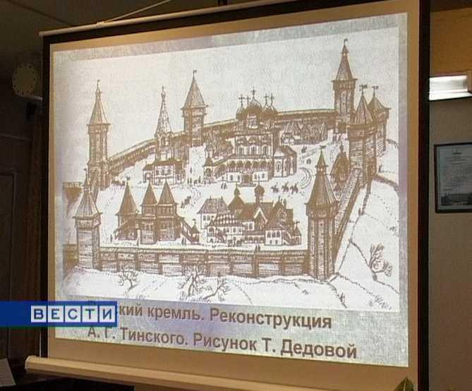 Презентация личных фондов Анатолия Тинского