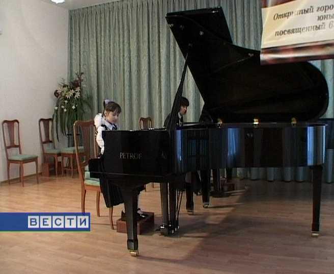 Фестиваль-конкурс юных пианистов