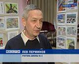 """Фестиваль """"Светофор"""""""